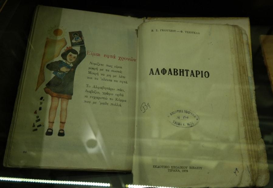 SAM_1913-min